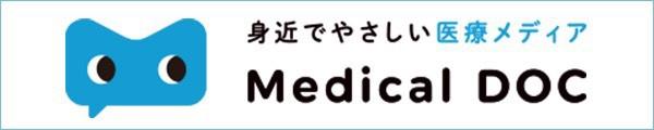 メディカルドックに掲載中の東京虎ノ門グローバルスクエア歯科